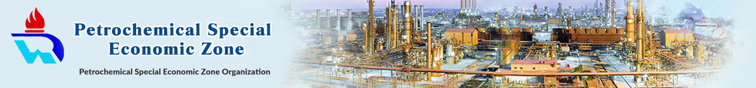 Petrochemical Special Economic Zone=
